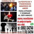 AUTENTICOS Y PODEROSOS AMARRES DE AMOR (00502) 33427540