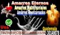 AMARRES Y RETORNOS MATRIMONIALES