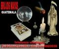 """LECTURA DEL TAROT, MAGNETISMO DEL TABACO,PODERES DE LOS """"BRUJOS MAYAS"""" (00502)50552695"""