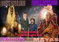 """ATADURAS DE LOS """"BRUJOS MAYAS"""",NO MAS AMORES IMPOSIBLES.(00502)50551809-(00502)50552695"""