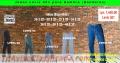 Venta de Jeans Levis 501 para Hombre