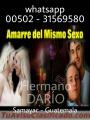 ESPECIALIZADO EN RECUPERAR AMORES IMPOSIBLES 00502-31569580