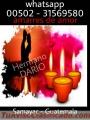AMARRES PARA EL AMOR CON MAGIA BLANCA 502-31569580