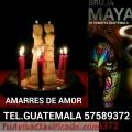 BRUJA SANADORA DE GUATEMALA 0050257589372