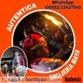 Brujo ancestral de Guatemala, experto en amarres de amor   (00502)  334527540