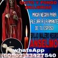AMARRES Y HECHIZOS HECHOS EN LOS CEMENTERIOS DE GUATEMALA (00502933427540